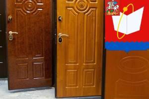 металлические двери эконом класса во фрязино