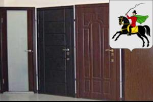 металлические стальные двери производства россия клин