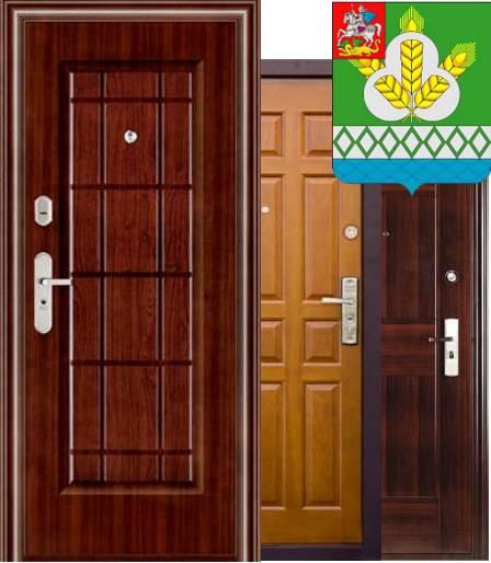 озеры железные двери